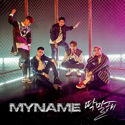 MYNAME-comeback-2015