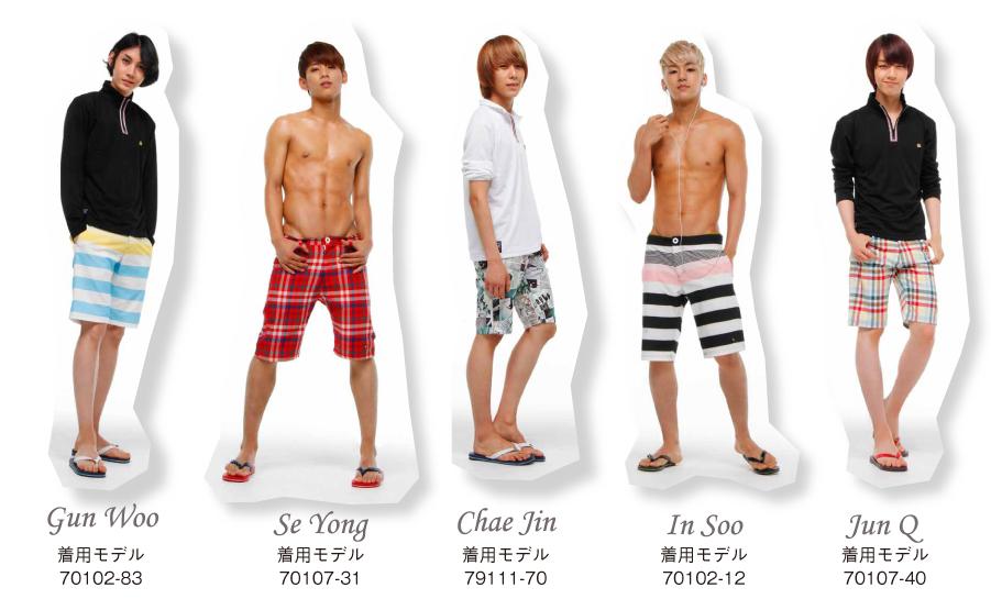 San-Ai Swimwear |